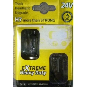 H7 24V Extreme Heavy Duty